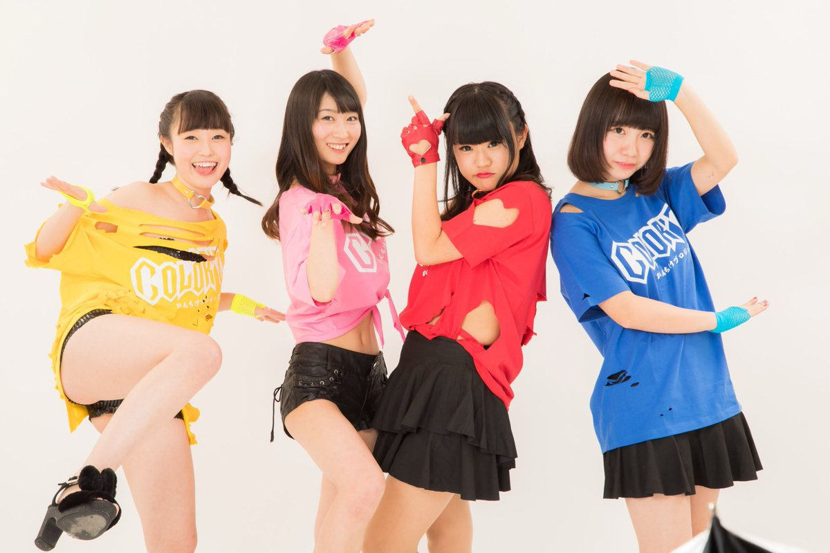 Neue Idol Gruppe: COLOR`z