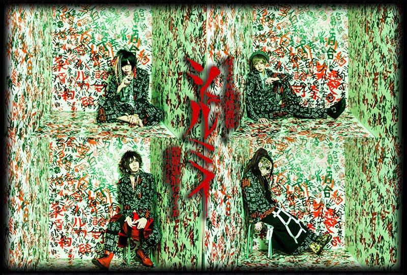 Waka (Ex Guso Drop) ist im neuem Musikvideo von Shellmy