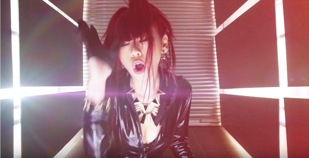 Neues Musikvideo von ARAYA