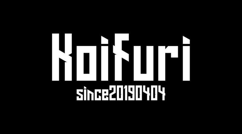 Koifuri