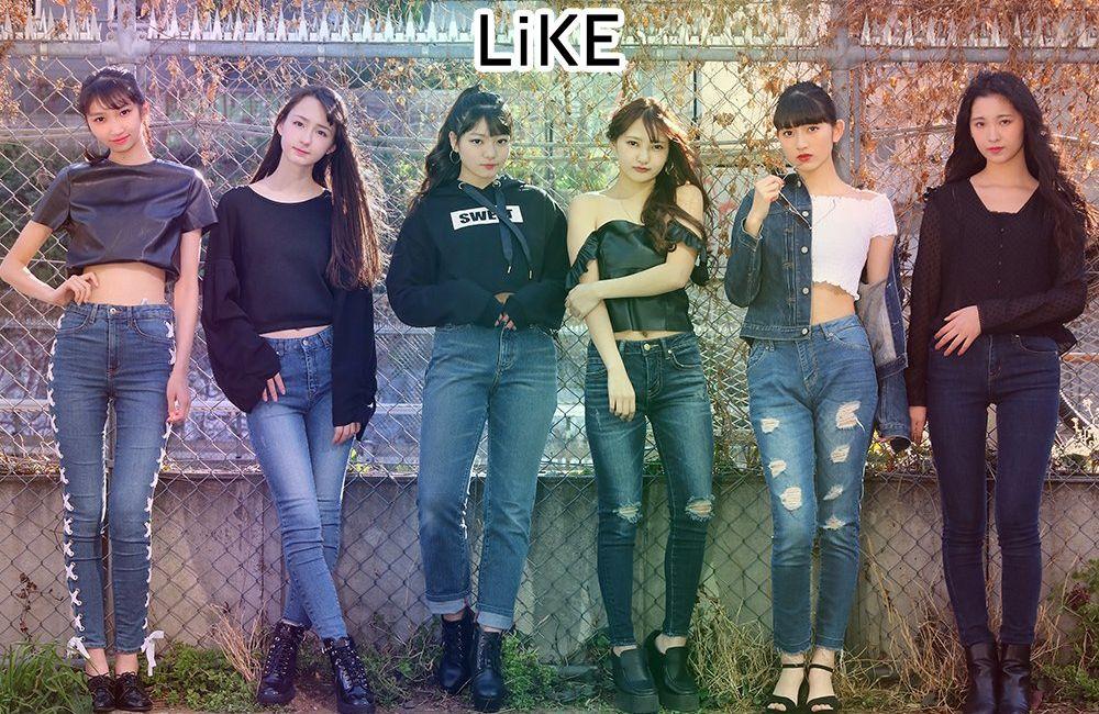 LiKE veröffentlichen neues Musikvideo