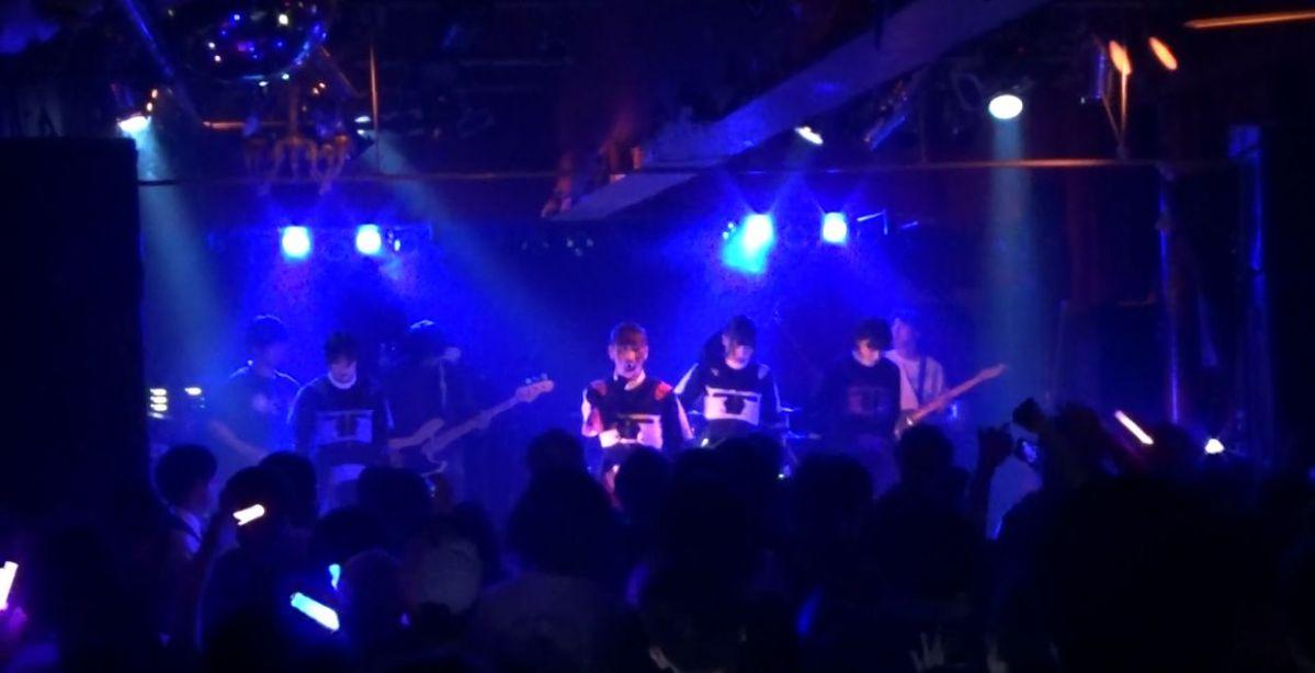 WILL-O' veröffentlichen Konzert Video
