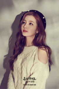 sự kiện Sohee