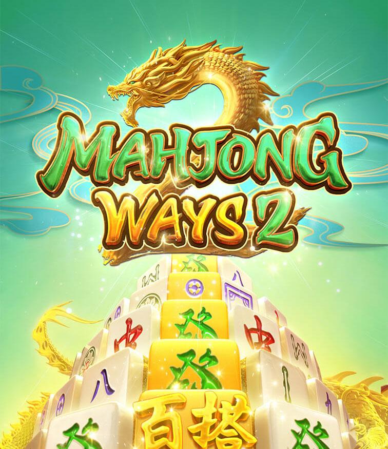 Mahjong Way 2