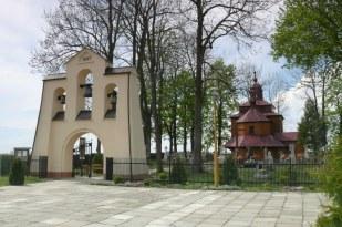 Borchów (2014)