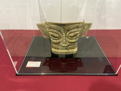 Bronze Mask of Sanxingdui Civilization -- About 4,000 years ago