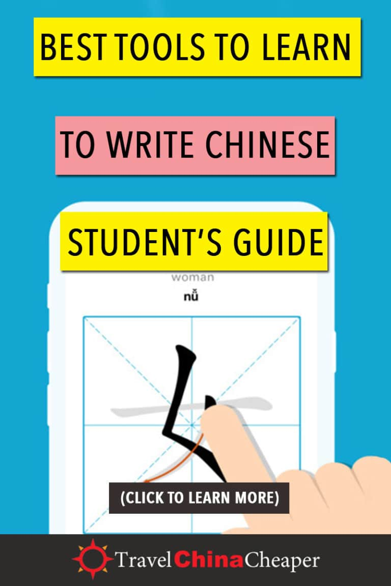 medium resolution of we ve put together a guide of the best tools to learn to write chinese