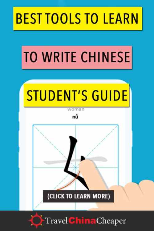 small resolution of we ve put together a guide of the best tools to learn to write chinese