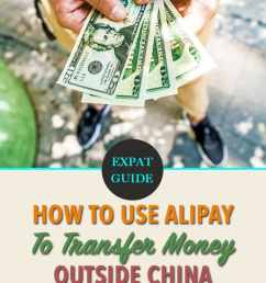 how to send money internationally with alipay china tutorial wiring money out of china how do [ 768 x 1152 Pixel ]