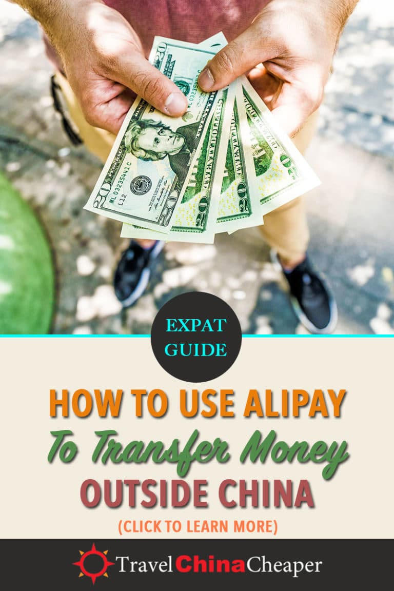 medium resolution of how to send money internationally with alipay china tutorial wiring money out of china how do