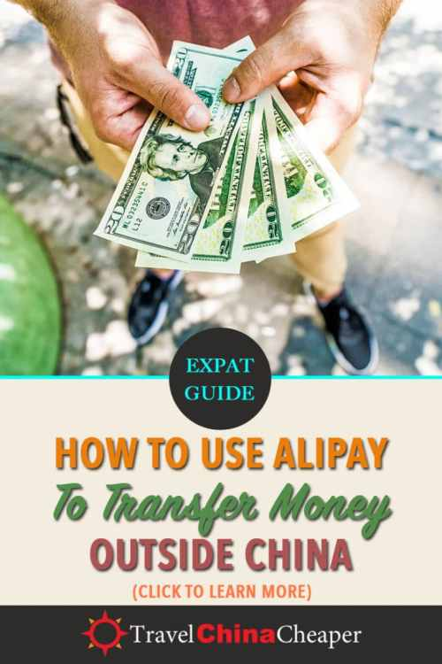 small resolution of how to send money internationally with alipay china tutorial wiring money out of china how do