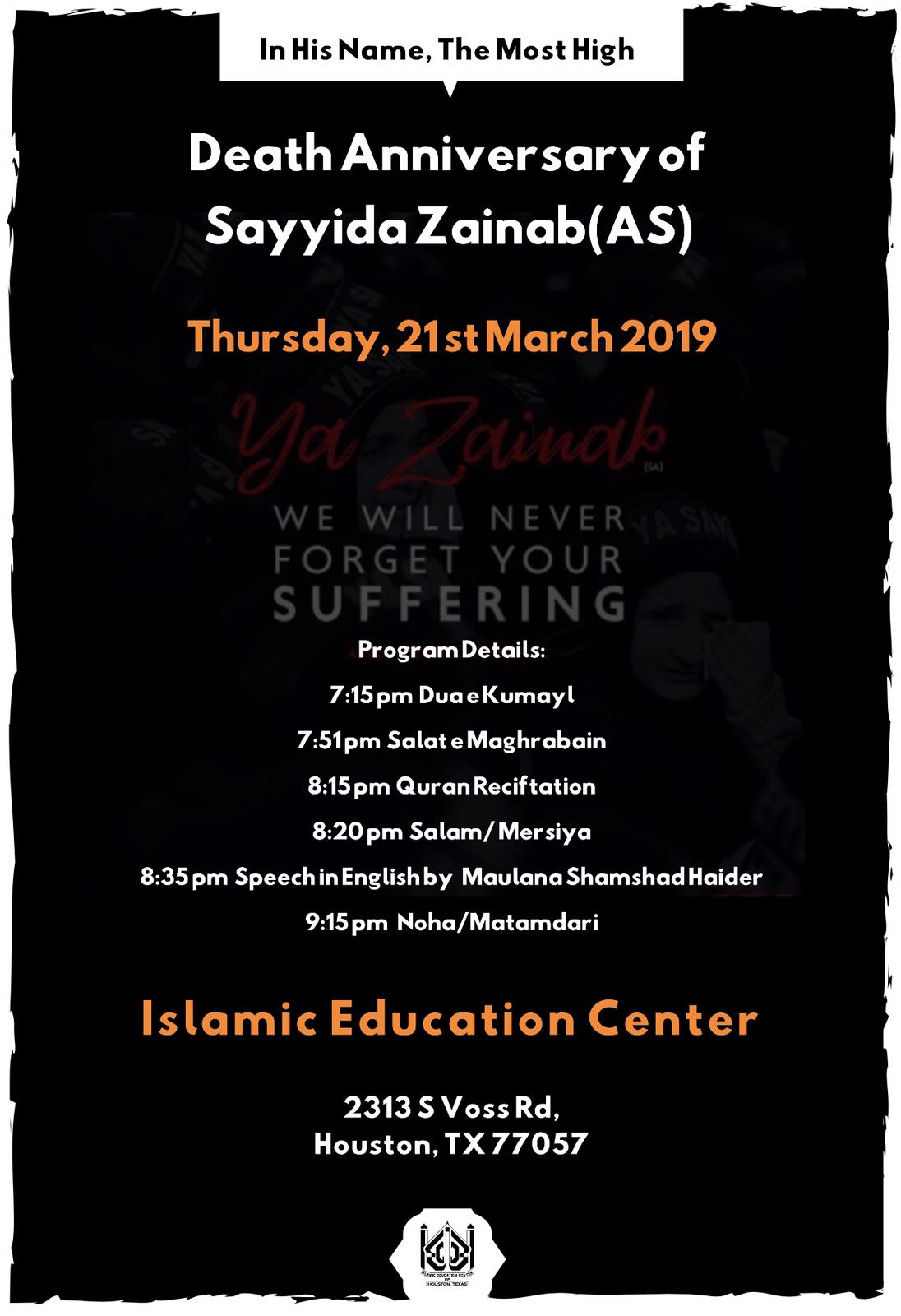 Death Anniversary of Sayyida Zainab (AS) – Islamic Education Center