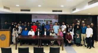 Power Express with S. M. Nurul Islam Faruk