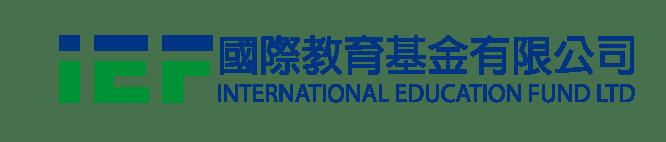 國際教育基金有限公司
