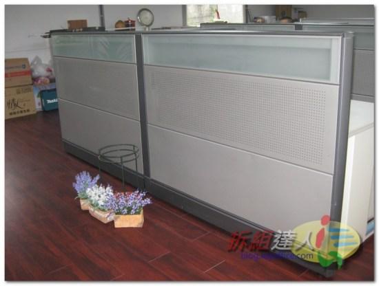 辦公家具-OA辦公屏風-八公分塊狀屏風-震旦
