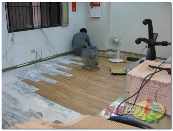 換地板-03