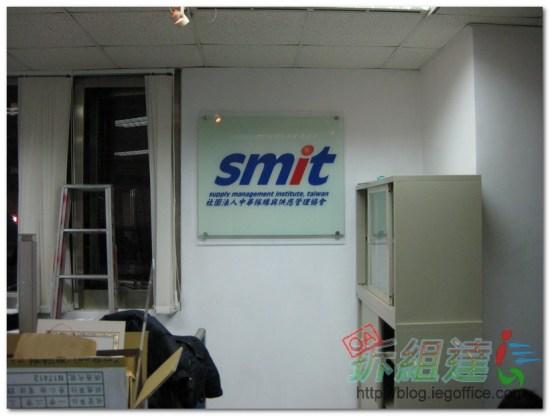 社團法人中華採購與供應管理協會
