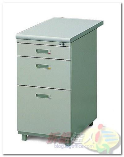 辦公家具-OA辦公袖箱