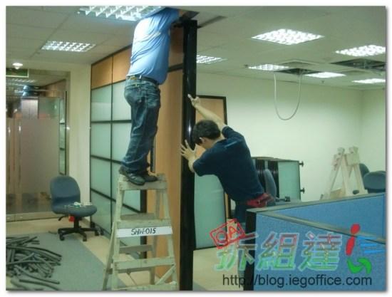 辦公室裝修,高隔間