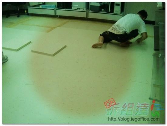 辦公家具-塑膠地板