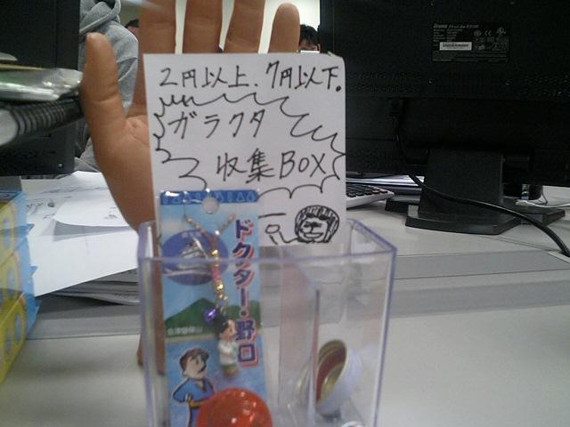 20051109_90264.jpg