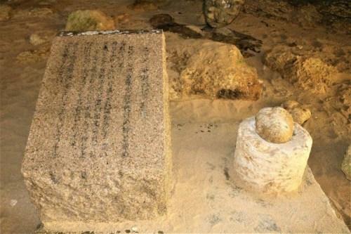 ニャティヤ洞 ビジル石