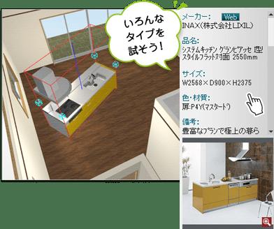 img_step02_01