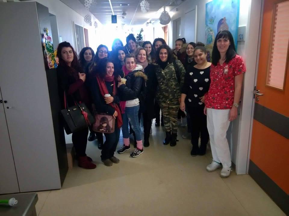 Εκπαιδευτική επίσκεψη του τμήματος Βοηθών Βρεφονηπιοκόμων στο Βοστάνειο Νοσοκομείο