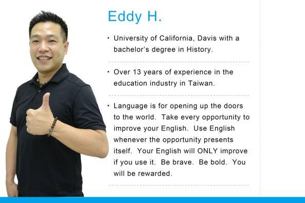 Eddy H老師