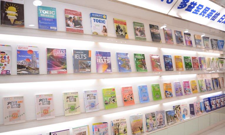 日文檢定書籍推薦 – 雅思   時代國際英日語中心