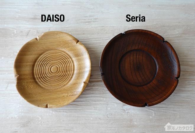 100均で売っている茶托の商品一覧。ダイソーとセリアで100円【湯呑みのコースター】