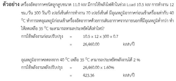 capture-20151101-151945