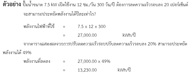 capture-20151101-164047