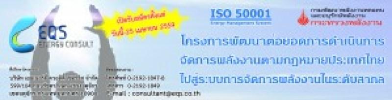 Baner 50001(แก้ไข)