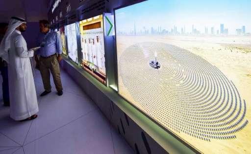 โครงการ concentrated solar power