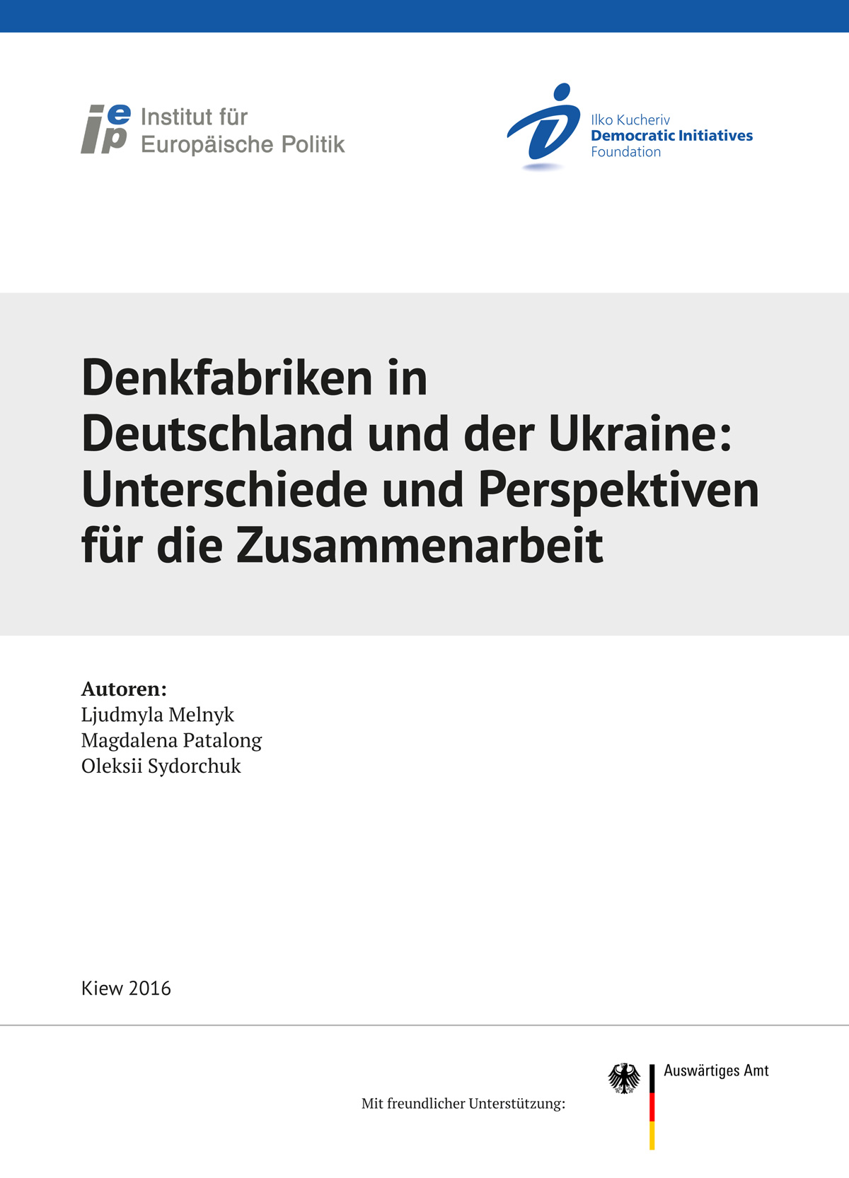 """Study on """"Think Tanks in Germany and Ukraine: Differences"""