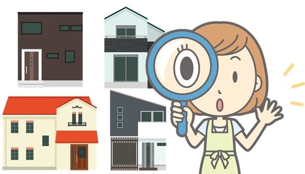 「断熱性能」や「省エネ性能」の高い住宅が建てられる住宅会社を見つける方法