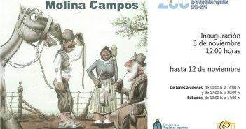 Выставка аргентинца