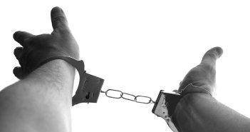 Четыре преступника арестованы