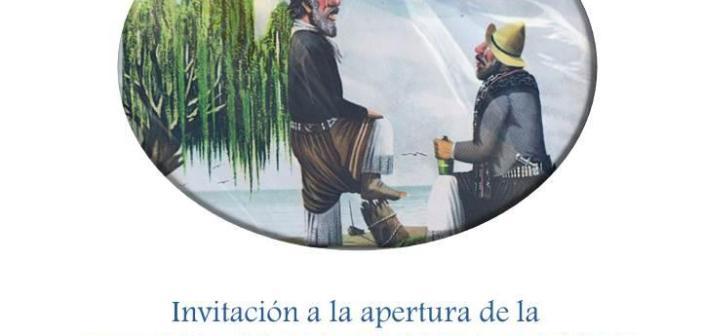 Май 2018 - месяц культуры Аргентины в Испании