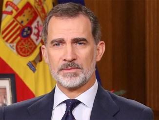 Король Испании Felipe VI сегодня на Тенерифе, на саммите по правосудию 28 стран