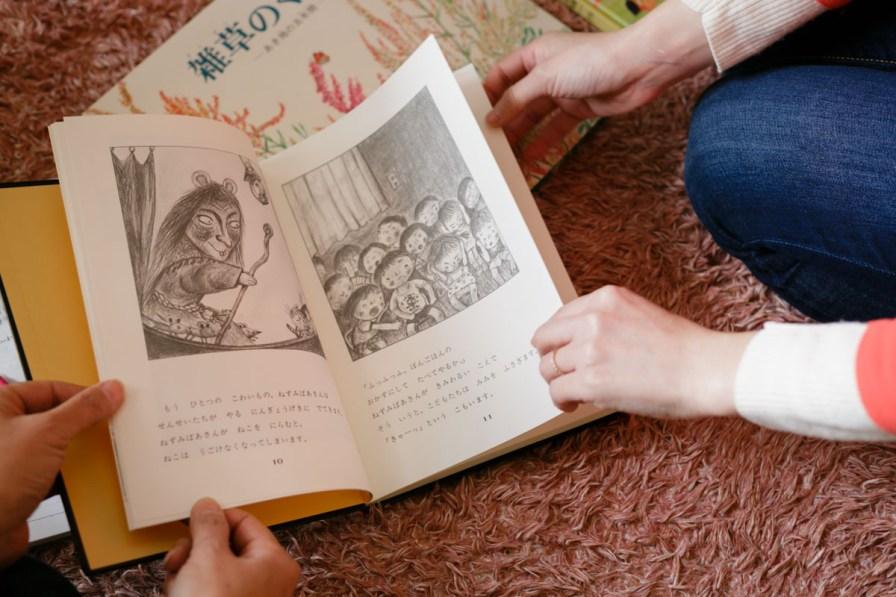 『おしいれのぼうけん』のねずみばあさん。ちらっとめくるだけで全部読んでみたくなります。