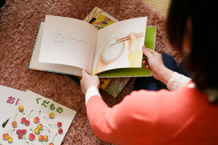 そういえば、お子さんの好きな絵本に、大人の私もすっかり夢中でした。