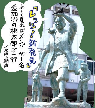 momotaro03