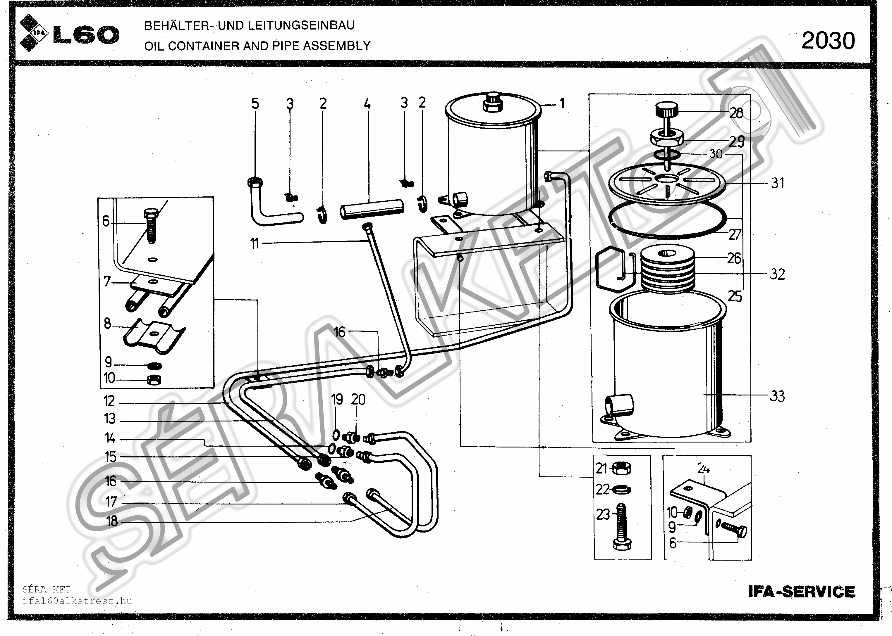 Oil tank and pipe assembly