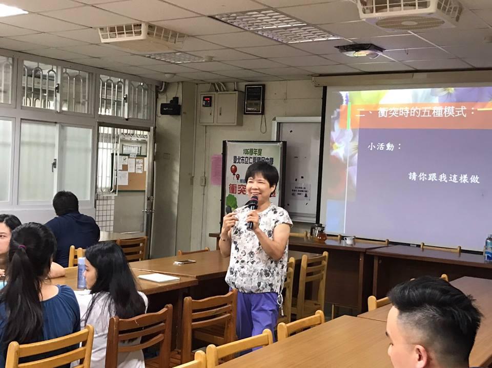 黃正芬 老師 介紹 – i-family 家庭教育平臺