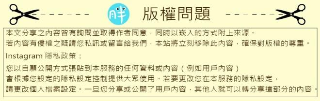 【台南火鍋推薦】冬天不只要吃得好睡得飽,當然還要吃超飽!