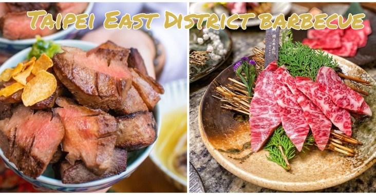 台北東區燒肉  ▎肉食族吃起來~好美味的燒烤在這裡~日式牛舌、牛小排、韓式燒肉、八色烤肉…想吃燒肉快收藏這些店 @吃飽飽好胖油_美食網站