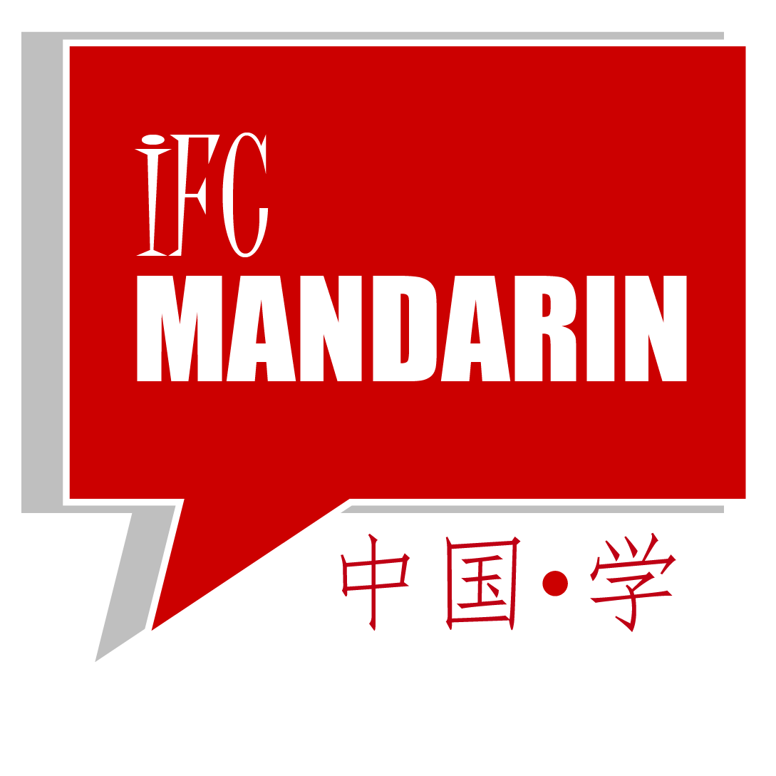 ifc mandarin connection