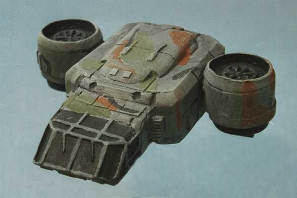 GZG VTOL Dropship
